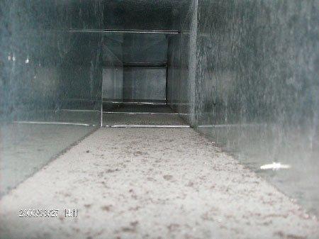mantenimiento de ductos, descontaminación de ductos, aires acondicionado, cuida tu aire, airepuro, calidad del aire interior